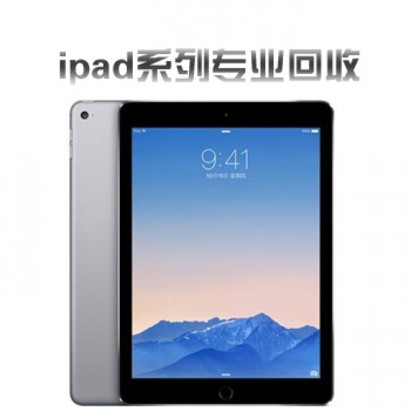 [回收]ipad mini2-wifi